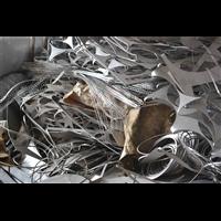 废旧金属回收案例15