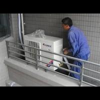 江门空调安装