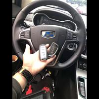 配汽车钥匙9