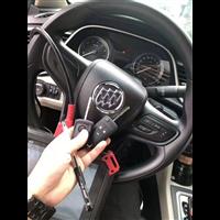 配汽车钥匙10