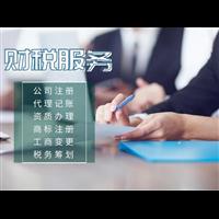 扬州资质办理