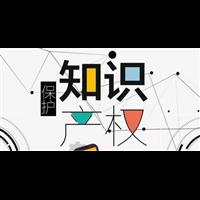 扬州申请专利