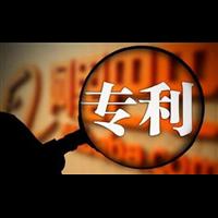 扬州专利申请