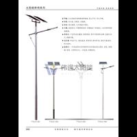 江蘇太陽能路燈多少錢