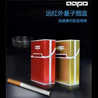 量子減毒煙盒