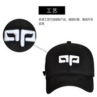 量子保健帽