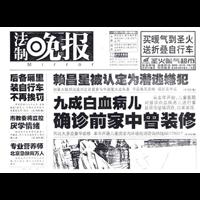 晋江BOB体育网站室内BOB体育网站的必要性