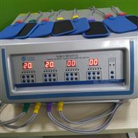 三乐牌电脑中频治疗仪多种功能适用范围广