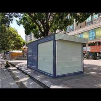 廣州住人集裝箱