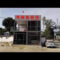 广州住人集装箱定制