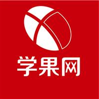 上海法语培训零基础学法语提升法语应用能力