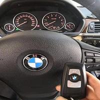 丽水配汽车钥匙