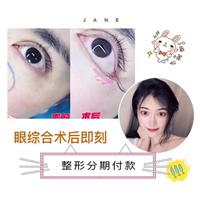 北京鼻整形修復醫生