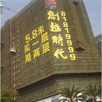 广东挂网发光字公司