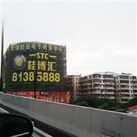 广东挂网发光字价格