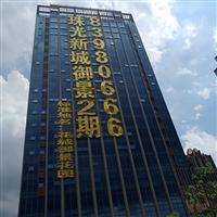 廣西樓體發光字服務公司