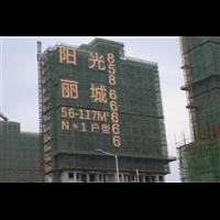廣東樓盤網格字報價