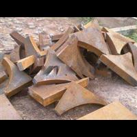 三沙回收废铁旧金属多少钱
