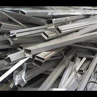 海口废铝回收中心
