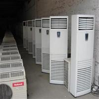 贵州小型空调回收公司