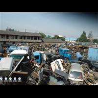 信陽報廢車輛回收公司