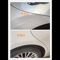 西宁汽车凹陷修复