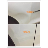 西宁汽车凹坑修复