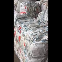 佛山高价回收编织袋厂