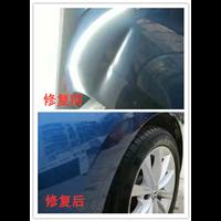 郑州汽车免喷漆凹陷修复