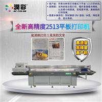 理光G6uv平板打印机艺术玻璃平板打印机