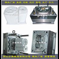 台州塑胶模具加工投币洗衣机模具