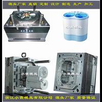 台州模具加工脱水机模具