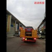 宜兴汽车救援公司搭电送油