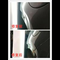 西安汽车免喷漆凹陷修复
