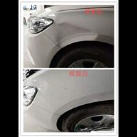 西安车身凹坑修复