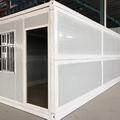 莱州市鑫晨集装箱活动房公司项目介绍