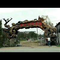 杭州仿真樹門頭