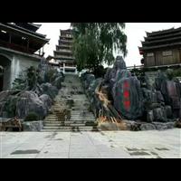 桂林假山施工队