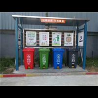 河南環衛垃圾桶