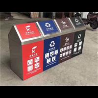 駐馬店環衛垃圾桶