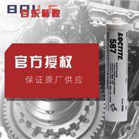 乐泰587平面密封胶耐高温耐油loctite587硅橡胶
