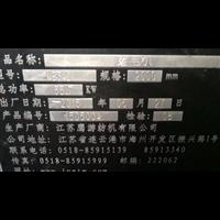 浙江剪毛機廠家價格