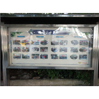 社区公示栏制作