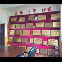 荣誉证书背景墙
