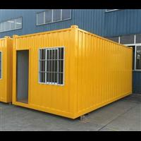 长沙集装箱房屋