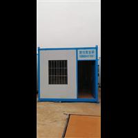 长沙集装箱活动房