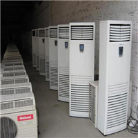 三亚高价回收空调