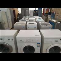 三亚废旧洗衣机回收
