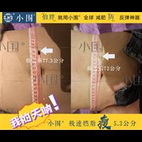 杭州皮膚管理