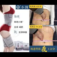 杭州皮膚管理培訓